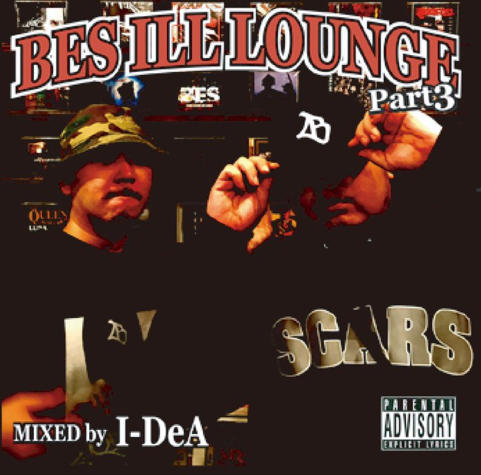 BES : BES ILL LOUNGE Part 3 – Mixed by I-DeA